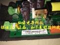SDCS-CON-43ADT313900R1001
