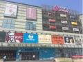 皇家珠宝华联BHG通州黄金回收黄金珠宝首饰加工店