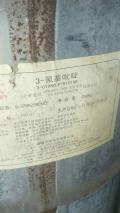 淮南苯甲酸回收厂家