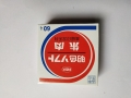 台湾代朱肉印台MS-60明色朱肉印泥
