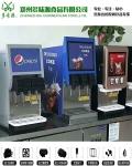 漯河可乐机价格 四头可乐机 可乐糖浆包