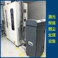 供应激光烟雾净化器 激光切割激光焊接烟雾净化器