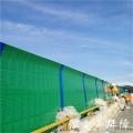 绍兴市声屏障隔音板厂家浙江省公路声屏障