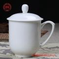 定制纯白办公茶杯带盖老板杯
