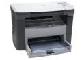 厦门惠普M1005 黑白激光打印机 三合一多功能一