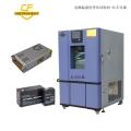 CFTG P成都恒温恒湿试验箱
