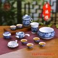 单位礼品茶具定制 实用商务礼品茶具套装
