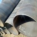 529螺旋钢管现货批发厂家
