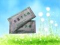 临汾餐饮湿巾厂家