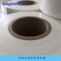 深圳超声波薄膜提供-浪淘沙超声波保护膜
