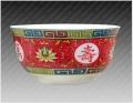 寿碗定制加字景德镇陶瓷寿碗老人生日长寿碗寿辰寿宴回