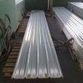 艾珀耐特玻璃钢瓦采光瓦透明瓦河北张家口生产厂家