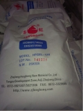 供应丰虹高粘度型有机胺改性蒙皂石有机黏土110 1