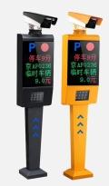 郑州单位车牌识别系统安装