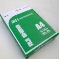 双面打印纸厂家出售a4复印纸高速打印不卡纸可整箱批
