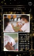 南京金陵红娘1月19日桑拿自助餐掼蛋相亲会