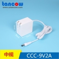 雅萌9V2A电源适配器 高品质9V2A美容仪电源适