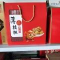 食品干果彩印高端纸箱 郑州优质瓦楞纸箱 免费设计!