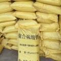永顺聚合硫酸铁处理制药废水除COD杠杠的