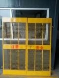 施工电梯防护门 建筑楼层防护门生产厂家价格