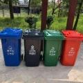供应甘肃 四川 环卫塑料垃圾桶街道分类垃圾箱厂家