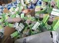 成都可以销毁过期罐头公司