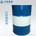低温流动性稳定好符合生产质量指标 32号基础油