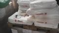 线路板废水铜镍回收处理高收益处理精度0.02ppm