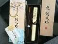西安一带一路纪念礼品 陕西丝绸之路文化扇邮票收藏