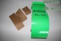 手动式湿水牛皮纸机器 KL-75手工湿水纸封箱机