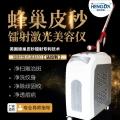真皮斑激光操作仪厂家批发价格真皮斑激光操作仪供应