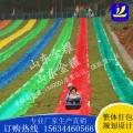 彩虹滑道质量保证高坡滑道一站式安装旱雪滑道