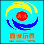 鑫诚库存玩具厂