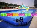 四川南充儿童动漫水世界小型移动水乐园19年新品上市