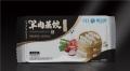 羊肉饺子,锡林郭勒羊肉大葱,额尔敦羊肉饺子