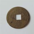 重庆古钱币鉴定交易哪里快