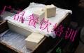 客家豆腐水豆腐技术培训,有无基础都可学会