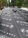 烟台防水补漏维修中心楼顶漏水维修