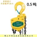 进口手拉葫芦CB-A005