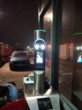 机场道闸生产 翼闸解决方案 安装小区道闸系统报价