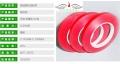 PET+美纹纸耐高温260度红美纹胶带厂家