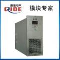 GZ22010-8直流屏电源模块