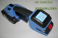 Ort260充电式包装机 适合16mm纸塑包装带捆