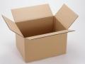 厂家直销淘宝发货纸箱 瓦楞包装纸箱定制
