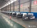 安徽阜阳板式家具生产设备开料机下料机