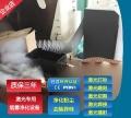 供应环评专用激光烟雾净化器