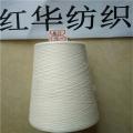 涤粘纱RT6535 40支赛络纺