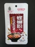 东光县卓泰塑料包装高温蒸煮铝箔袋包装袋