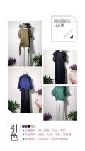广州十三行高端品牌女装连衣裙折扣批发