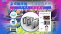 供应蹦床馆二维码检票系统,网红蹦床馆一卡通收费系统